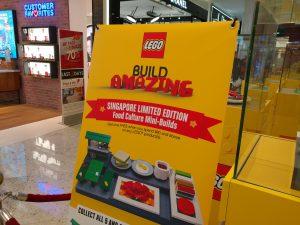Lego Build Amazing