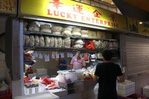 Food Ingredient Shop