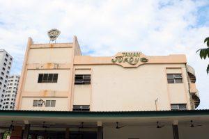 Shaw Brothers Taman Jurong