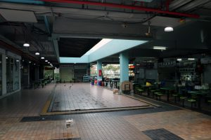 Outside of the Hawker Centre