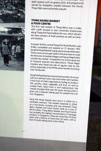 History of Tiong Bahru