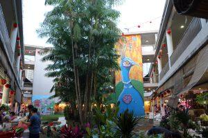 Centre of Tiong Bahru Market