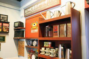 Nanyang Old Coffee - Museum 1