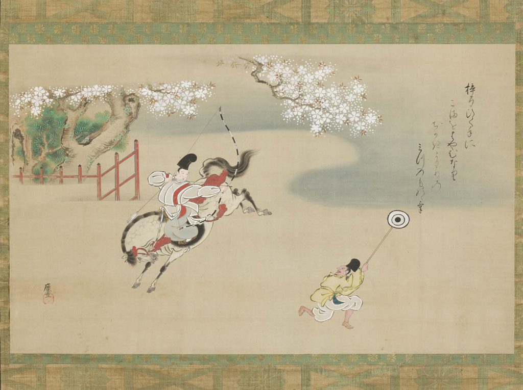 Archery Practice, Hanging Scroll, colors on silk, Edo Period (1615-1868), Japan; Source AAMSF