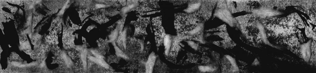 SADNESS - Despair