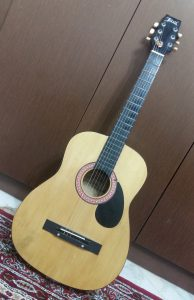 The family guitar