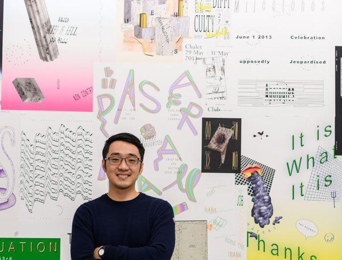 Creative Industry Report | Darius Ou