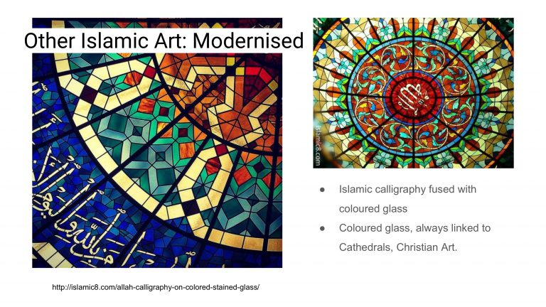 comparing christian art with islamic art Art history 2 test 2 christian art sarcophagus of constantina christian red marble jerusalem, one of the first monuments in islamic art.