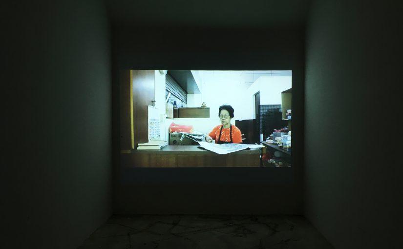 "4D | ""磨刀师"" Installation"