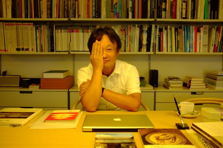 Inspiring Designer – Naoto Fukasawa