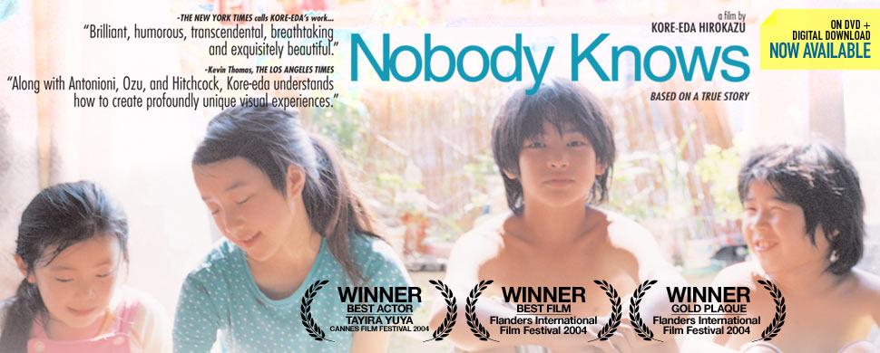 nobody knows full movie