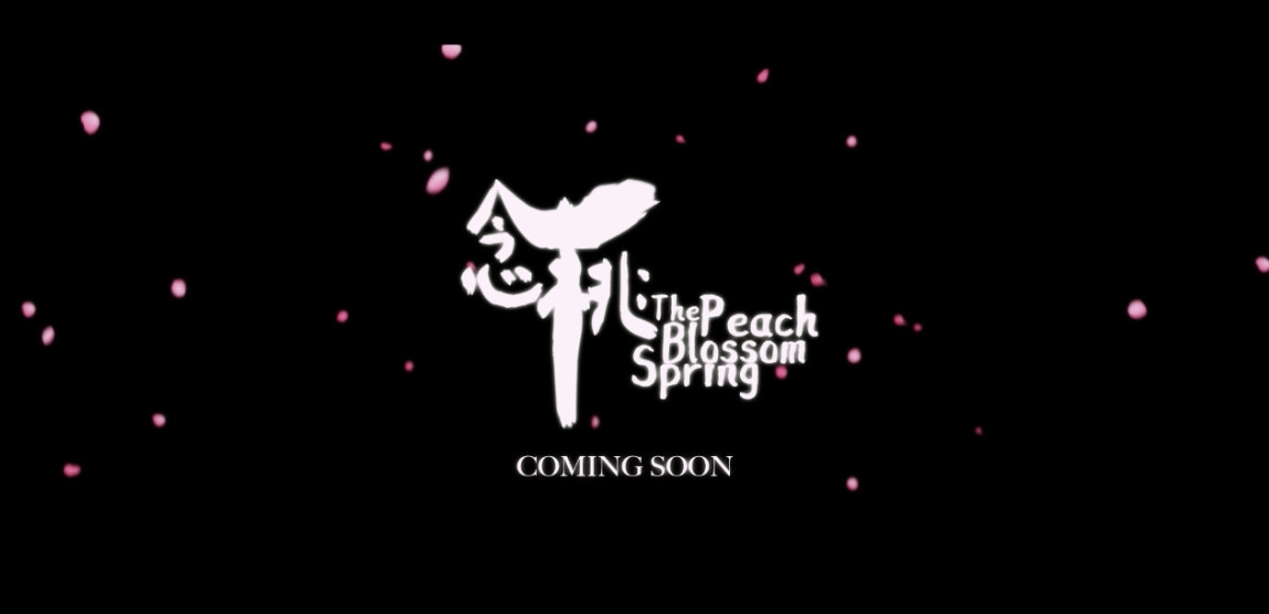 4D Assignment 3 – Trailer of 念桃 The Peach Blossom Spring