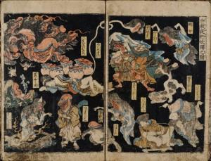 Kunisada_-_The_Night_Parade_of_One_Hundred_Demons_(Hyakki_yagyo)_1825