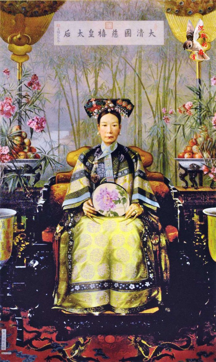 Empress Dowager Ci Xi image source: http://spcjzx6666.lofter.com/post/3b9f3c_2acf4b3 last access 7th September 2016