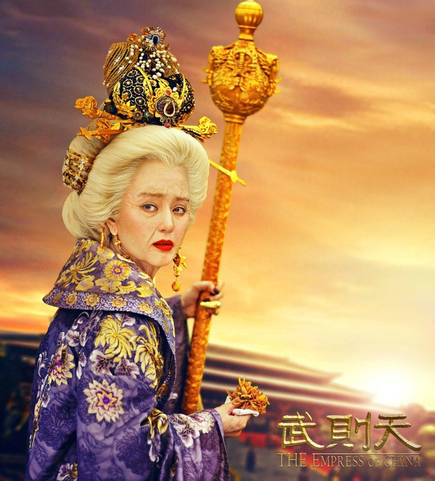 Empress Regnant Wu from drama Empress of China image source: http://www.backchina.com/news/2014/12/04/333453.html last access 6th September 2016