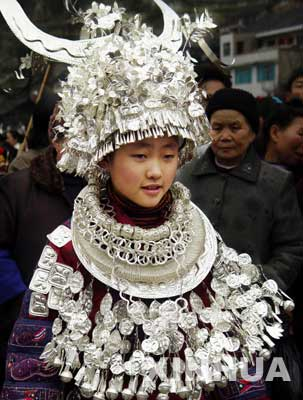 Miao girl on wedding day image source: http://www.zjqqsp.cn/a/2016/0824/488810.html last access 1st September 2016