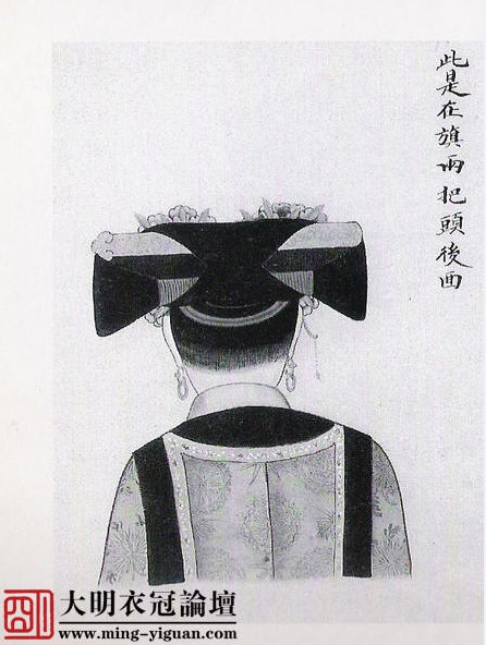 Qi Tou during Emperor Guangxu's reign, after Emperor Tongzhi's death image source: https://www.zhihu.com/question/28122982 last access 8th September 2016