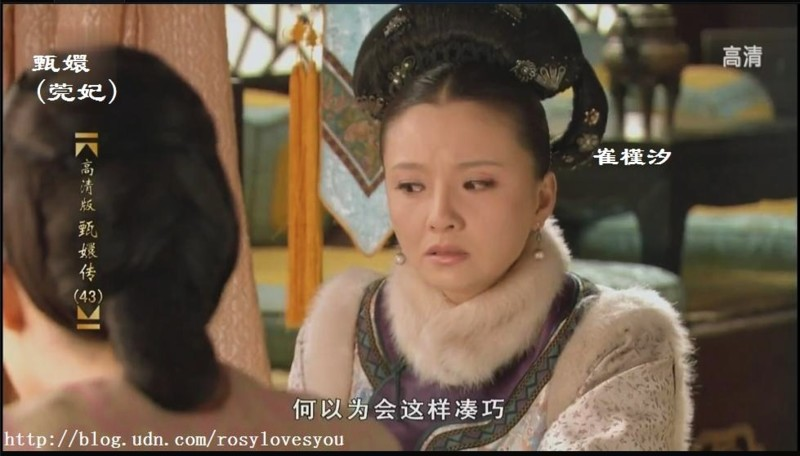 from drama Empresses of the Palace image source: http://blog.ifeng.com/article/24840520.html last access 15th September 2016