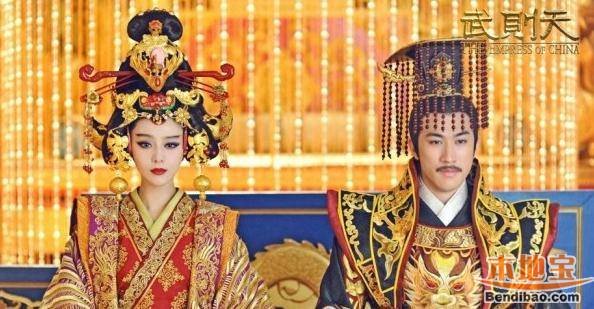 Emperor's wife Hierarchy, Part 1 Wu Zetian