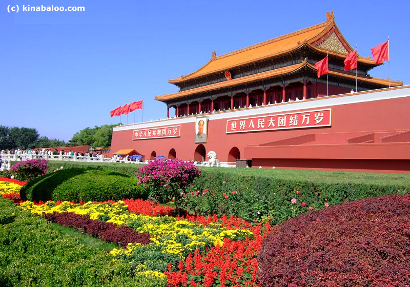 Tian an men Gate image source: http://www.kinabaloo.com/tiananmen_square.html last access 5th September 2016