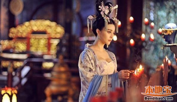 Wu Zhaoyi from drama Empress of China image source: http://cd.bendibao.com/gouwu/2015116/67408_4.shtm last acess 6th September 2016