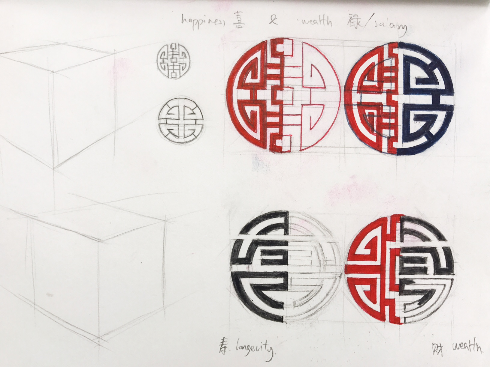 """drawing the 2D image of auspicious motifs. The pattern is a combination of """"wealth"""" and """"happiness"""","""