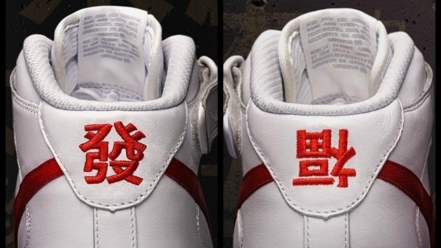 Nike CNY limited edition sneakers image source: http://nextplus.nextmedia.com/news/%E6%99%82%E4%BA%8B%E8%A6%81%E8%81%9E/20160113/334088