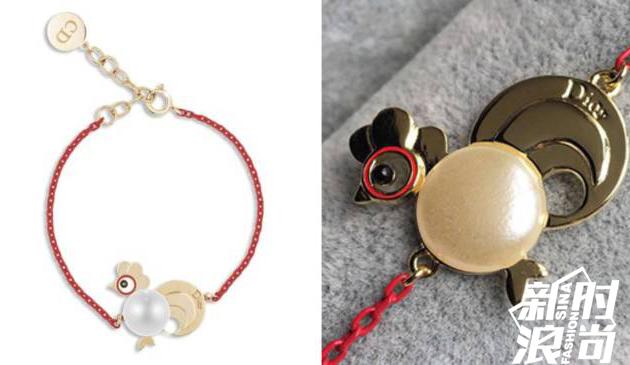 Christian Dior Chicken bracelet image source: http://fashion.sina.com.cn/s/in/2016-12-09/0745/doc-ifxypipu7335566.shtml