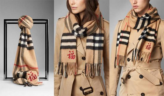 Burberry Chinese New Year scarf image source: http://fashion.sina.com.cn/s/in/2016-12-09/0745/doc-ifxypipu7335566.shtml