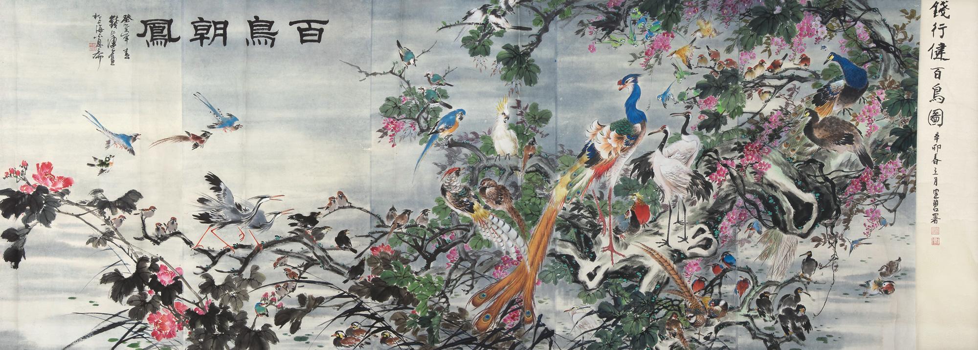 Artist: Qian Xingjian钱行健 124 x 232 cm Chinese ink on rice paper image source:http://auction.artron.net/paimai-art5013260236/