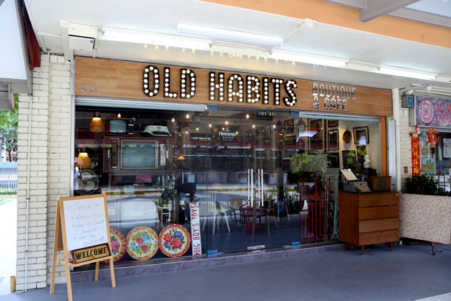 oldhabits9