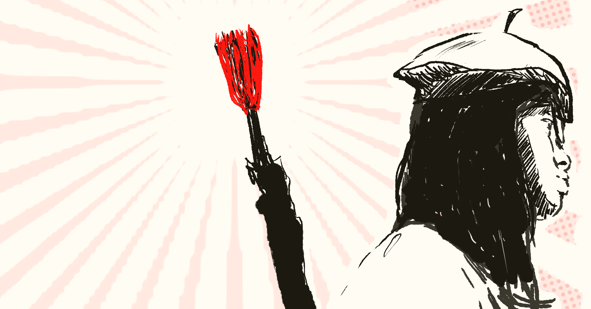 Artist Manifesto: START WARS; GROW ART!!